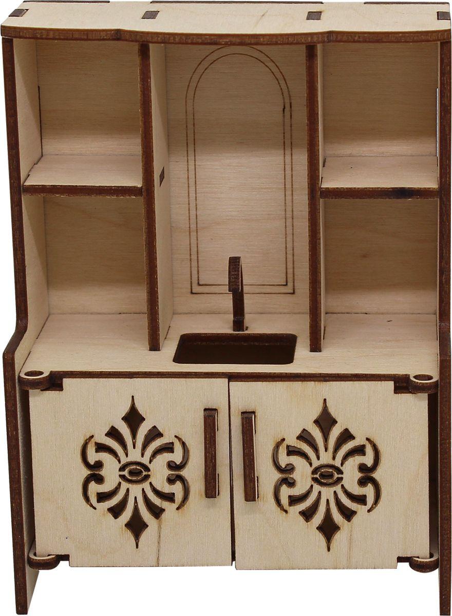 Заготовка для декорирования Астра Кухонный шкаф тройной с мойкой и резными дверцами кукольная мебель, 901281, 10 х 13 х 5,5 см мебель для детской
