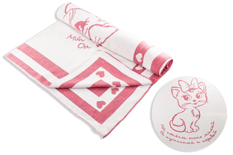 "Детский плед Leo ""Котёнок"", 4690657030480, розовый, 90х100 см"