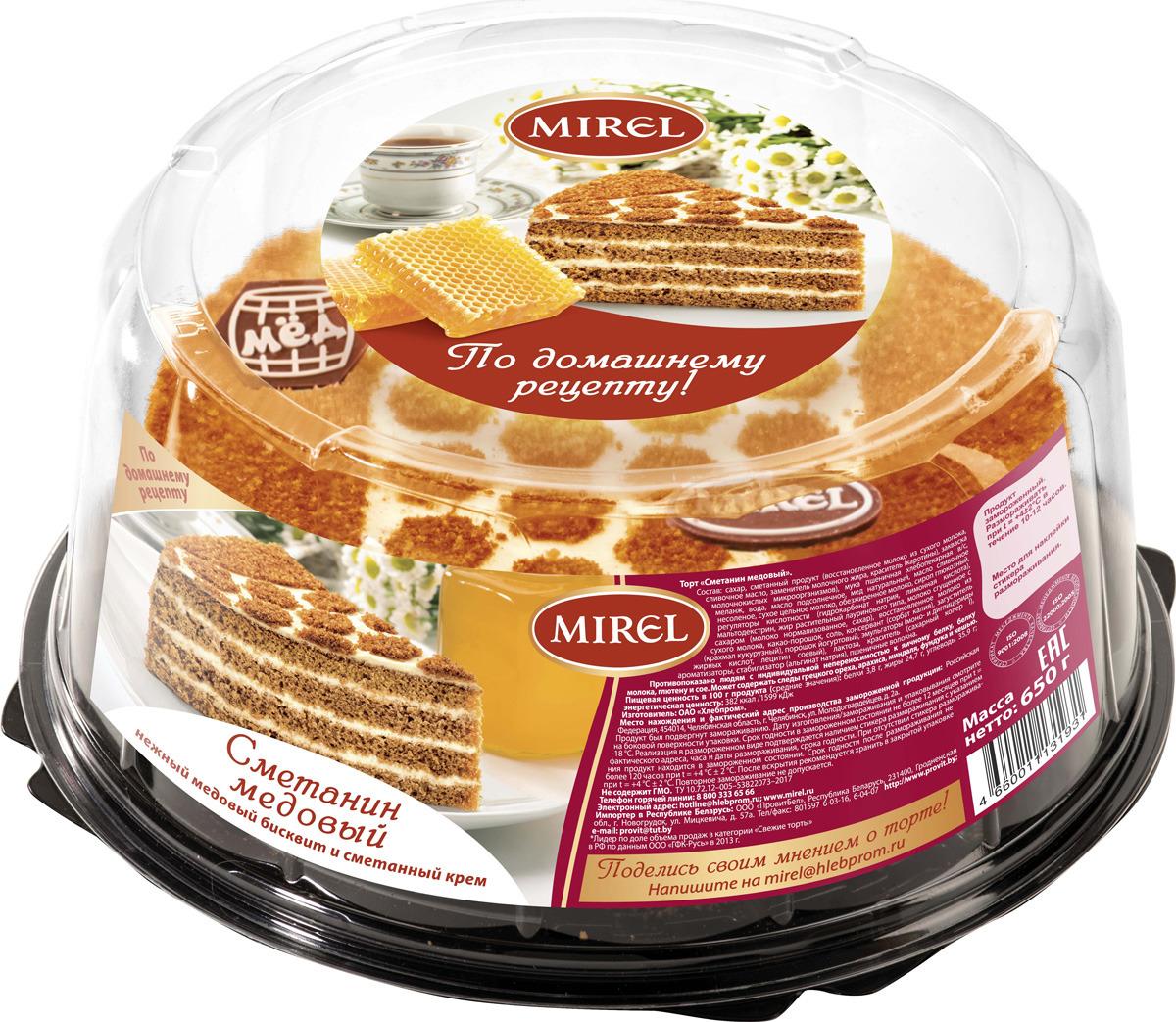 Торт бисквитный Mirel Сметанин медовый, 650 г торт marlenka медовый с какао 100 г