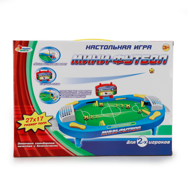 Настольная игра Играем вместе Футбол настольная игра abtoys футбол s 00092 wa c8044 50 5 х 29 х 9 см