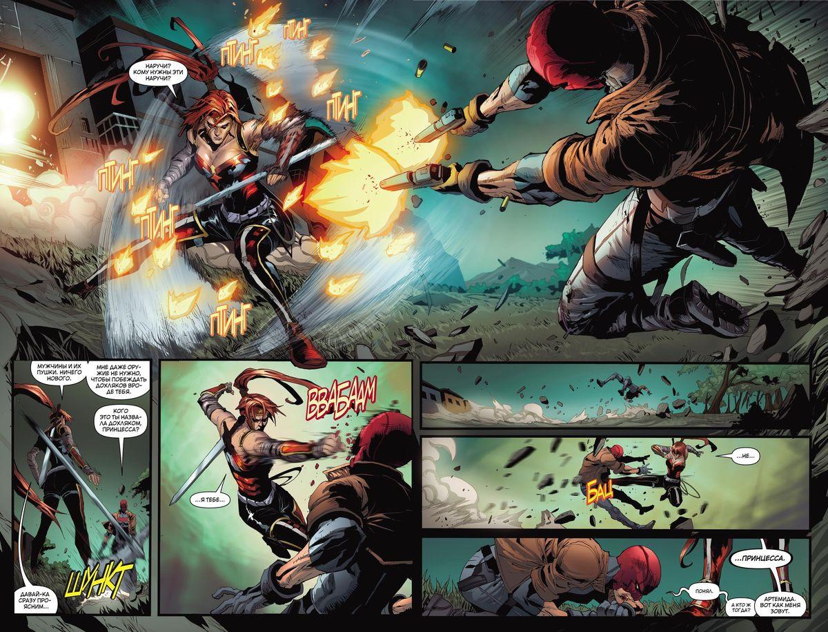 Вселенная DC. Rebirth. Титаны #4-5 / Красный Колпак и Изгои #2 Очередной сингл в линейке комиксов от...