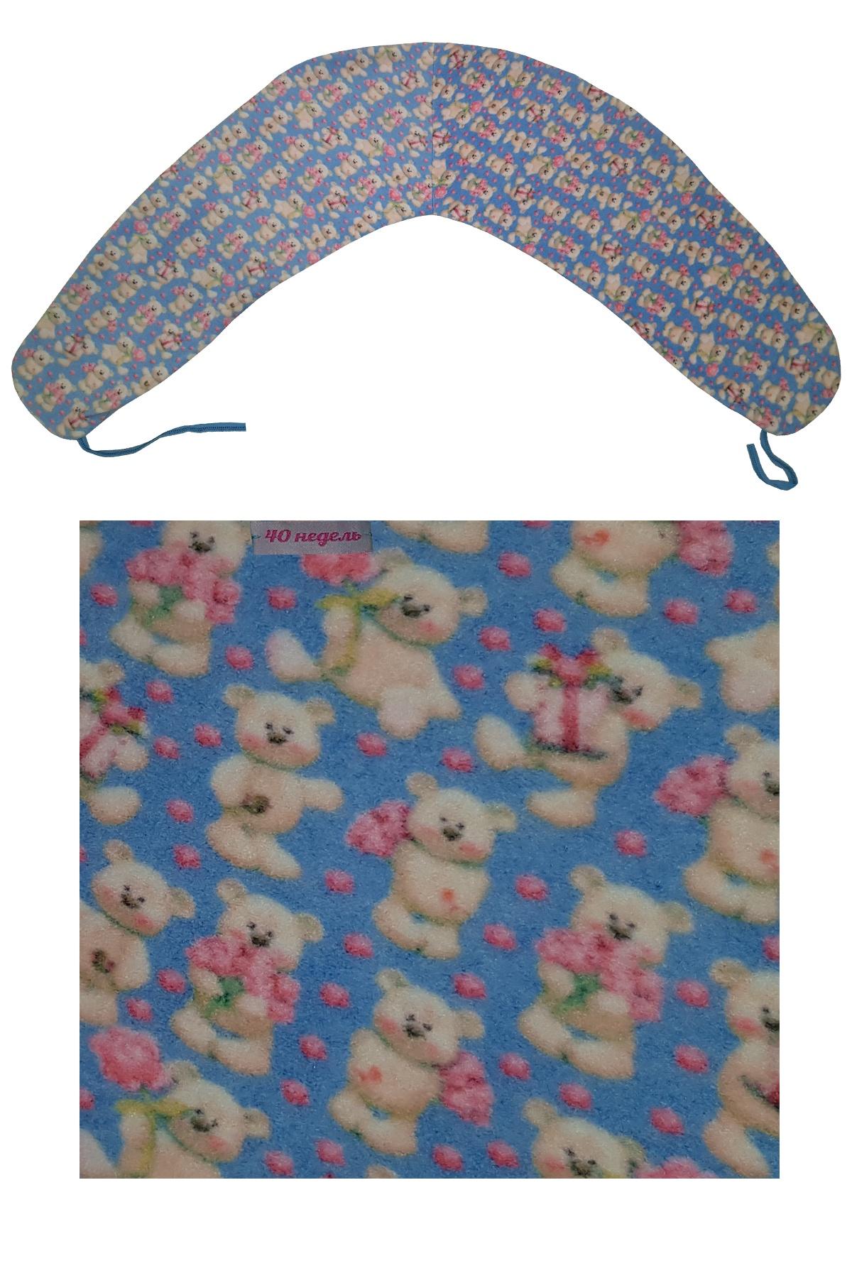 Наволочка ООО 40 недель на подушку для беременных, НБХФБ-8-170, голубой, бежевый, 30*170 см theraline чехол для подушки для беременных 170 см цвет бежевый