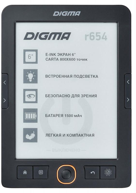 электронная книга digma r654, dark gray уцененный товар (№3)