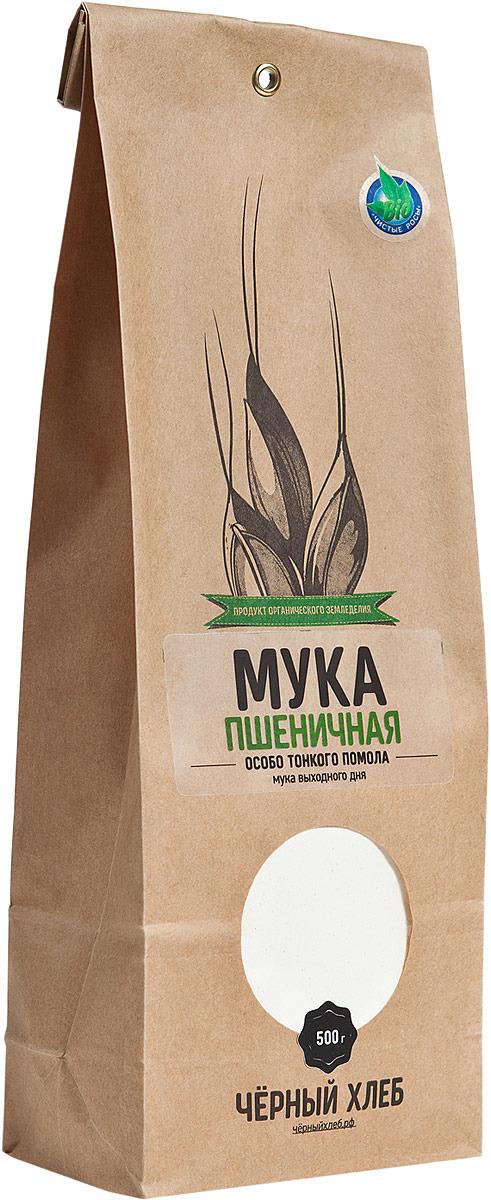 Пшеничная мука Черный хлеб, особо тонкого помола, 500 г