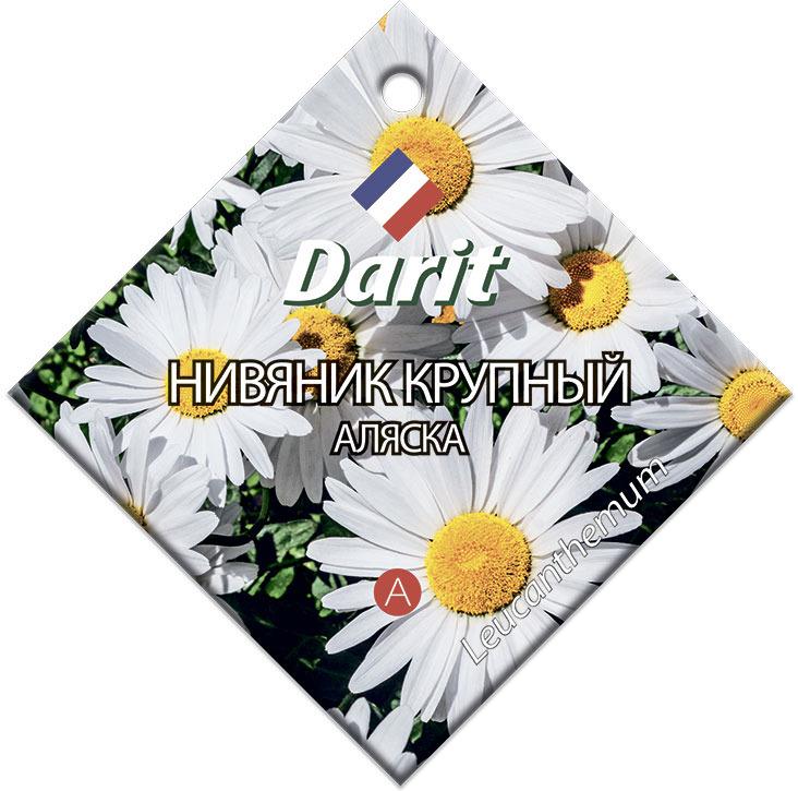"""Семена Darit """"Нивяник крупный Аляска М"""", 05696, 0,3 г"""