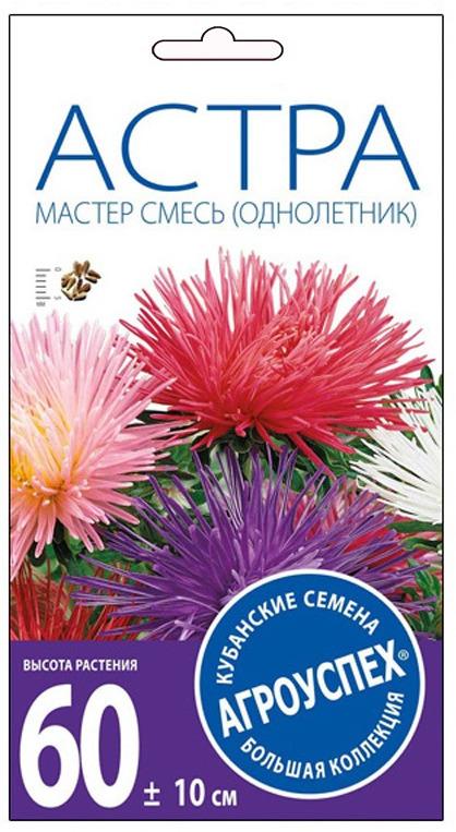 """Семена Агроуспех """"Астра Мастер смесь игольчатая О"""", 07336, 0,3 г"""