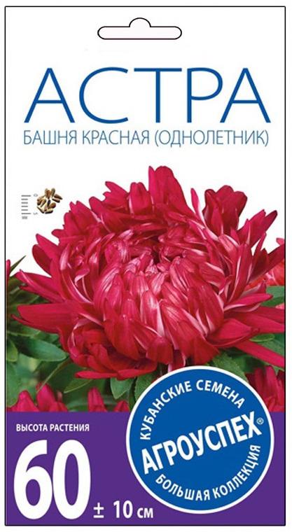 """Семена Агроуспех """"Астра Башня красная О"""", 16365, 0,3 г"""