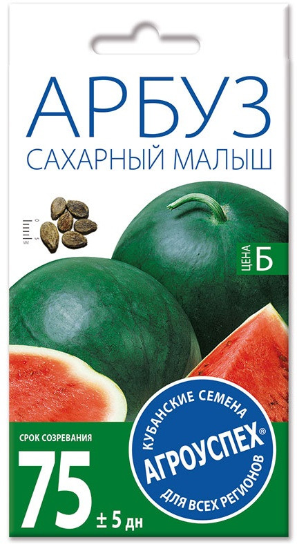 Семена Агроуспех
