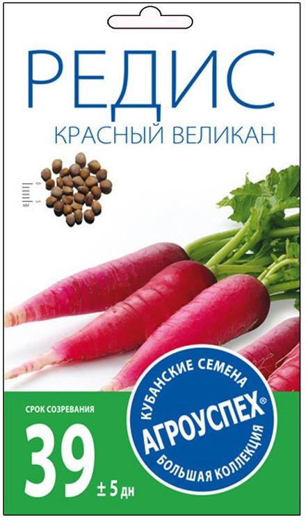 """Семена Агроуспех """"Редис Красный Великан поздний"""", 17664, 3 г"""