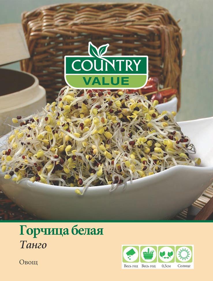 "Семена Country Value ""Горчица белая Танго"", 20257, 800 шт"