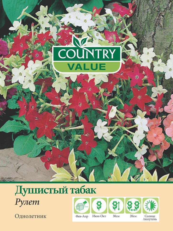 Семена Country Value Душистый табак Рулет, 20260, 150 шт