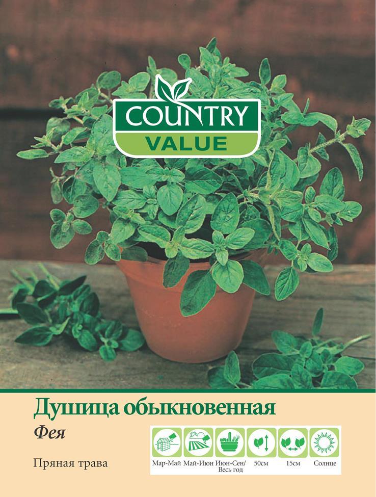 Семена Country Value Душица обыкновенная Фея, 20271, 500 шт цена