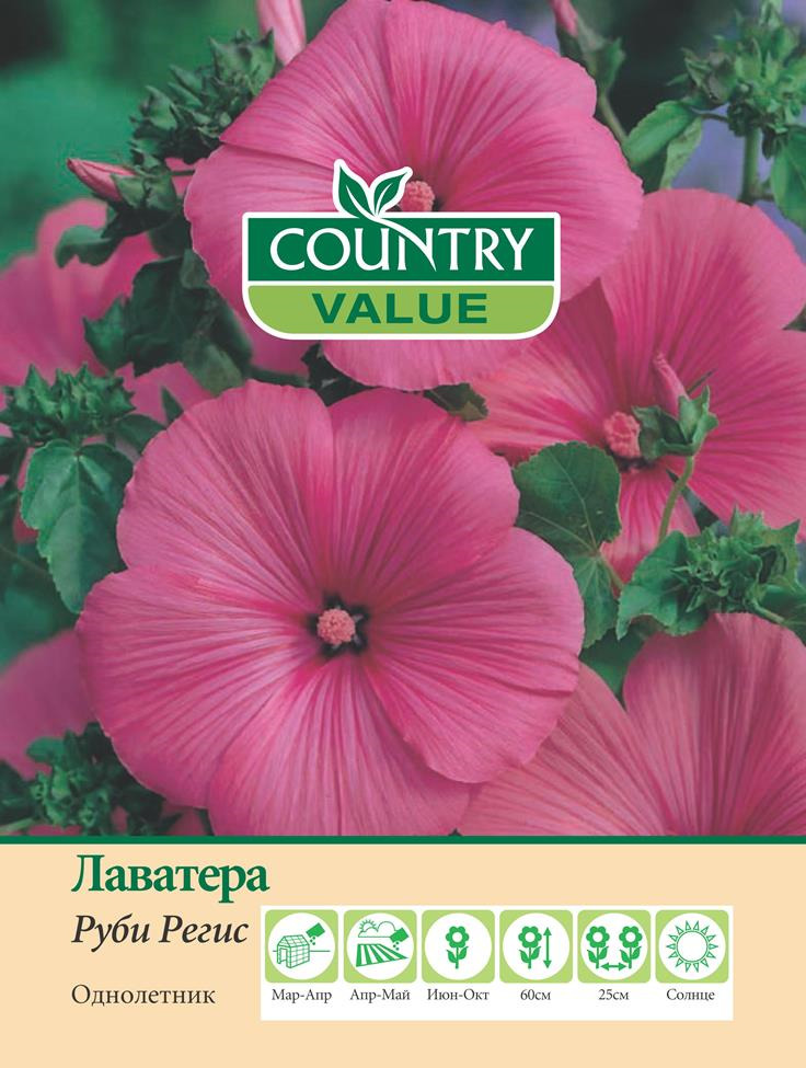"""Семена Country Value """"Лаватера Руби Регис"""", 20302, 40 шт"""