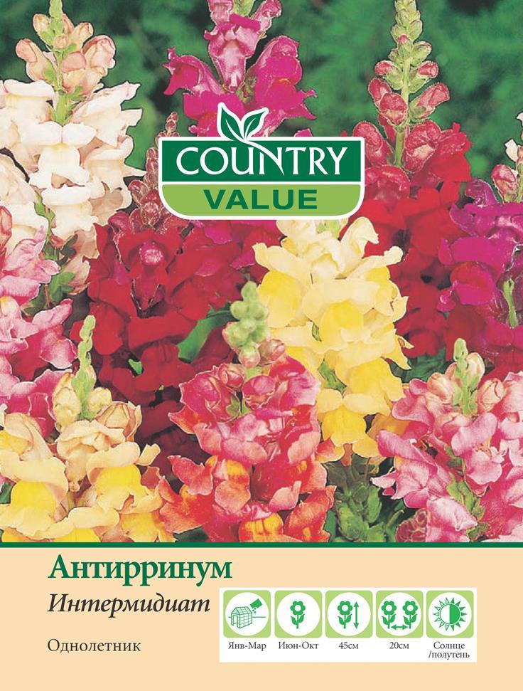 "Семена Country Value ""Антирринум Интермидиат"", 20306, 750 шт"
