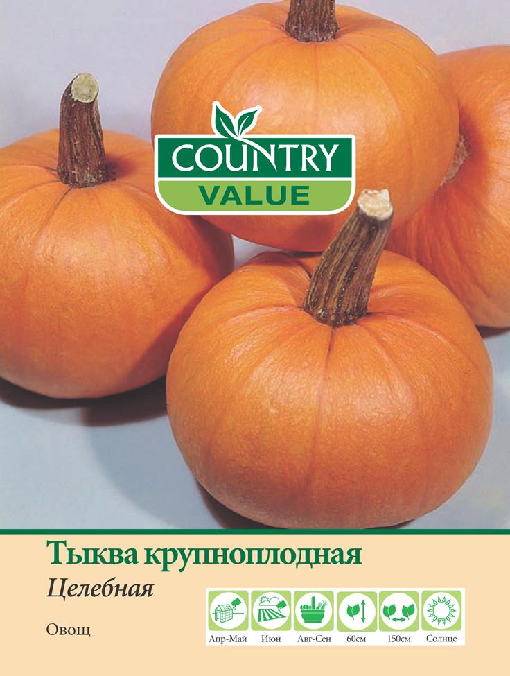 Семена Country Value