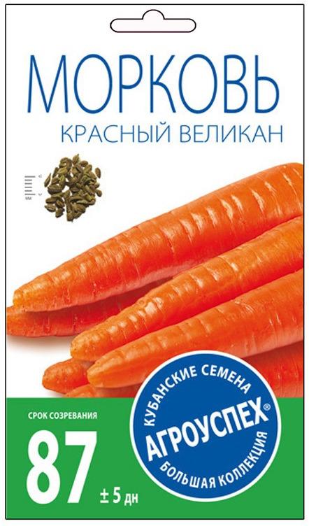"""Семена Агроуспех """"Морковь Красный великан"""", 22196, 2 г"""