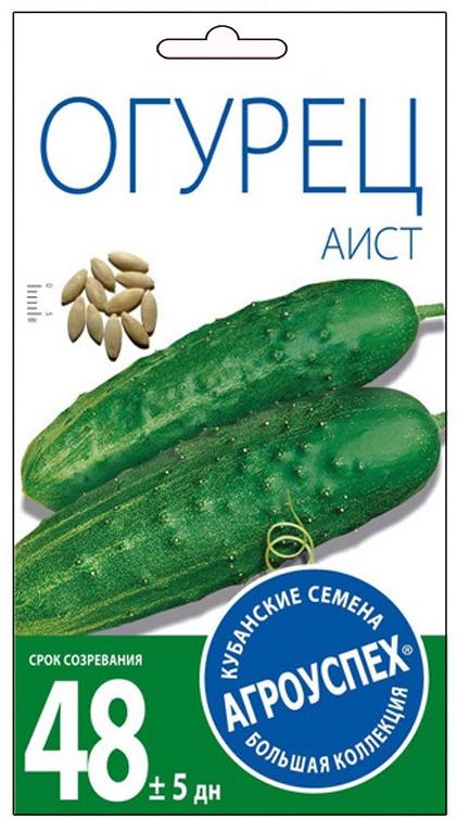 Семена Агроуспех Огурец Аист ранний пчелоопыляемый, 22594, 0,3 г цена