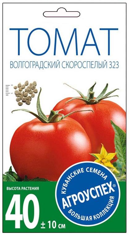 Семена Агроуспех Томат Волгоградский 323 ранний Д, 22952, 0,3 г растение гидрангея микс д 15