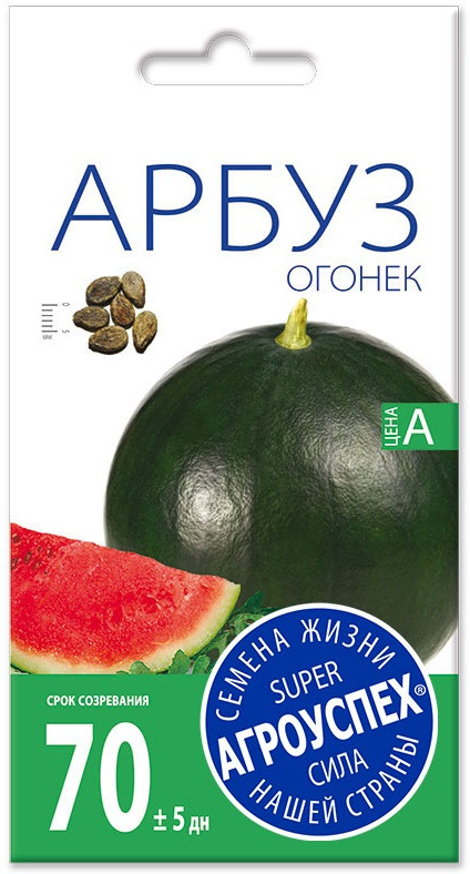 Семена Агроуспех Арбуз Огонек ранний, 25485, 1 г семена арбуз шуга бейби 1 г