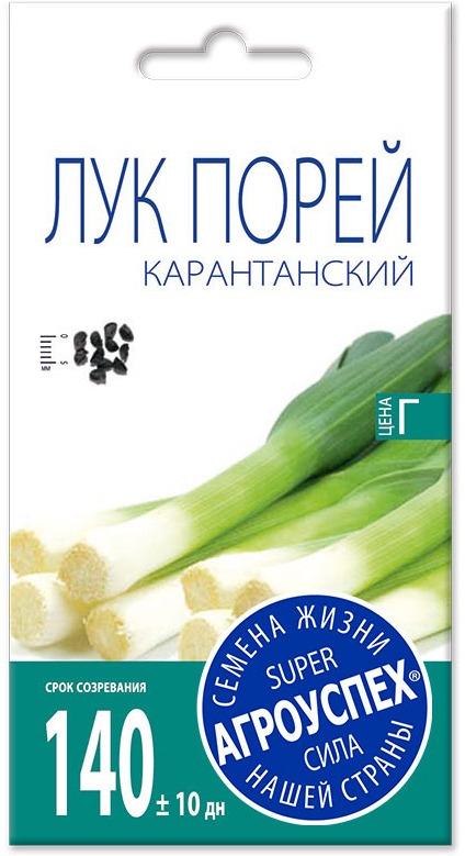 Семена Агроуспех Лук-порей Карантанский поздний, 25495, 1 г семена агроуспех лук порей карантанский поздний 25495 1 г
