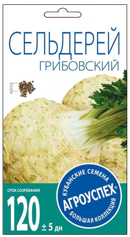 Семена Агроуспех Сельдерей Грибовский корневой, 26399, 0,5 г семена сельдерей атлант черешковый 0 5 г