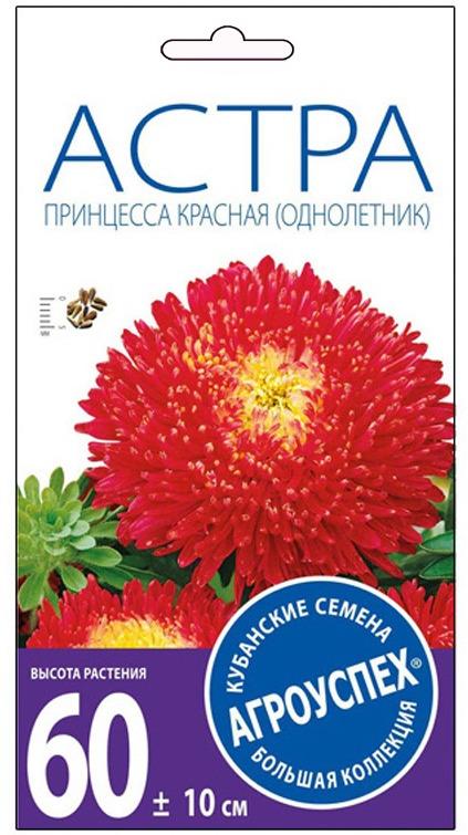 """Семена Агроуспех """"Астра Принцесса красная О"""", 26657, 0,3 г"""