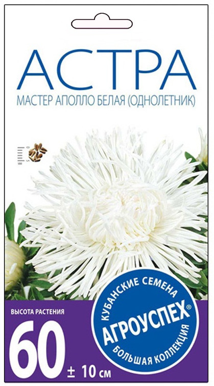 "Семена Агроуспех ""Астра Мастер Аполло чисто-белая О"", 26766, 0,3 г"