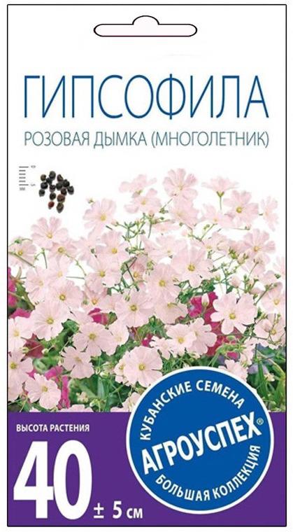 Семена Агроуспех Гипсофила Розовая дымка М, 29734, 0,2 г колокольчик гипсофила ползучая розовая 0 1 г