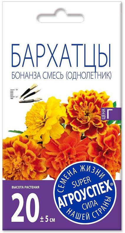 Семена Агроуспех Бархатцы Бонанза смесь, 31190, 10 шт31190БАРХАТЦЫ БОНАНЗА СМЕСЬ Серия Бонанза бесспорный лидер среди отклоненных бархатцев! Растение образует компактные кустики высотой 20-35см и диаметром 20см. Яркие, махровые цветки (4-5 см) насыщенных окрасок могут являться основой любого цветника или клумбы. Основное преимущество серии Бонанза – самое раннее и продолжительное цветение. Выровненные по высоте, размеру, времени цветения бархатцы этой серии устойчивы к капризам погоды, за что и пользуются огромной популярностью среди цветоводов. Рекомендуем!
