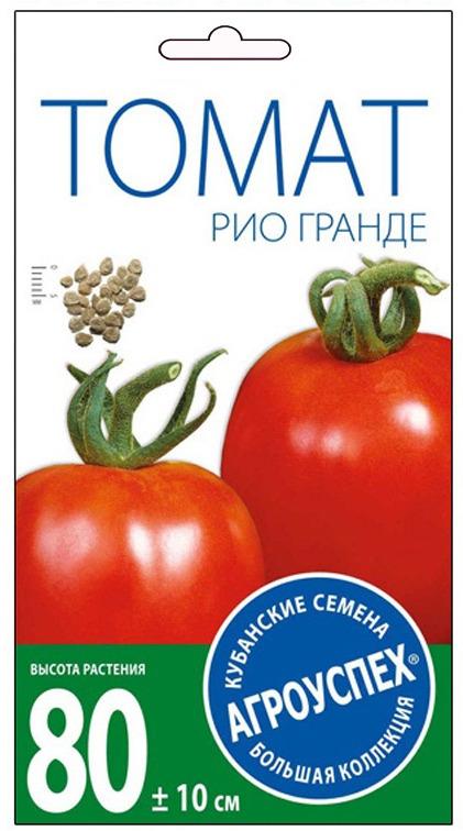 Семена Агроуспех Томат Рио Гранде средний Д сливовидный, 37357, 0,1 г цена