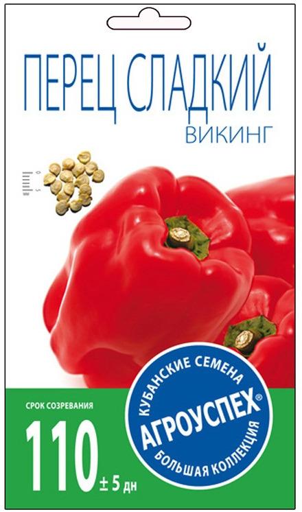 Семена Агроуспех Перец Викинг среднеспелый, 37397, 0,3 г цена