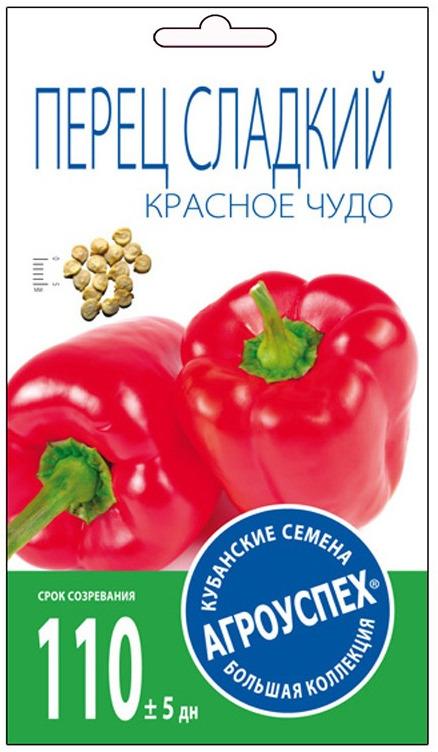"""Семена Агроуспех """"Перец Красное чудо"""", 37399, 0,3 г"""