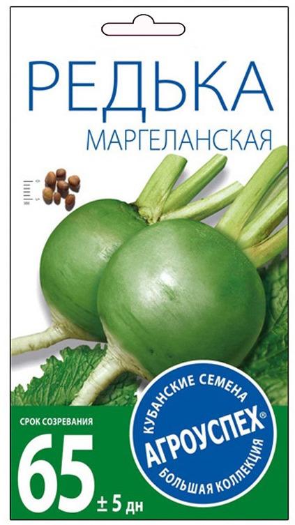 Семена Агроуспех Редька Маргеланская, 38875, 1 г в огороде черна редька слушать