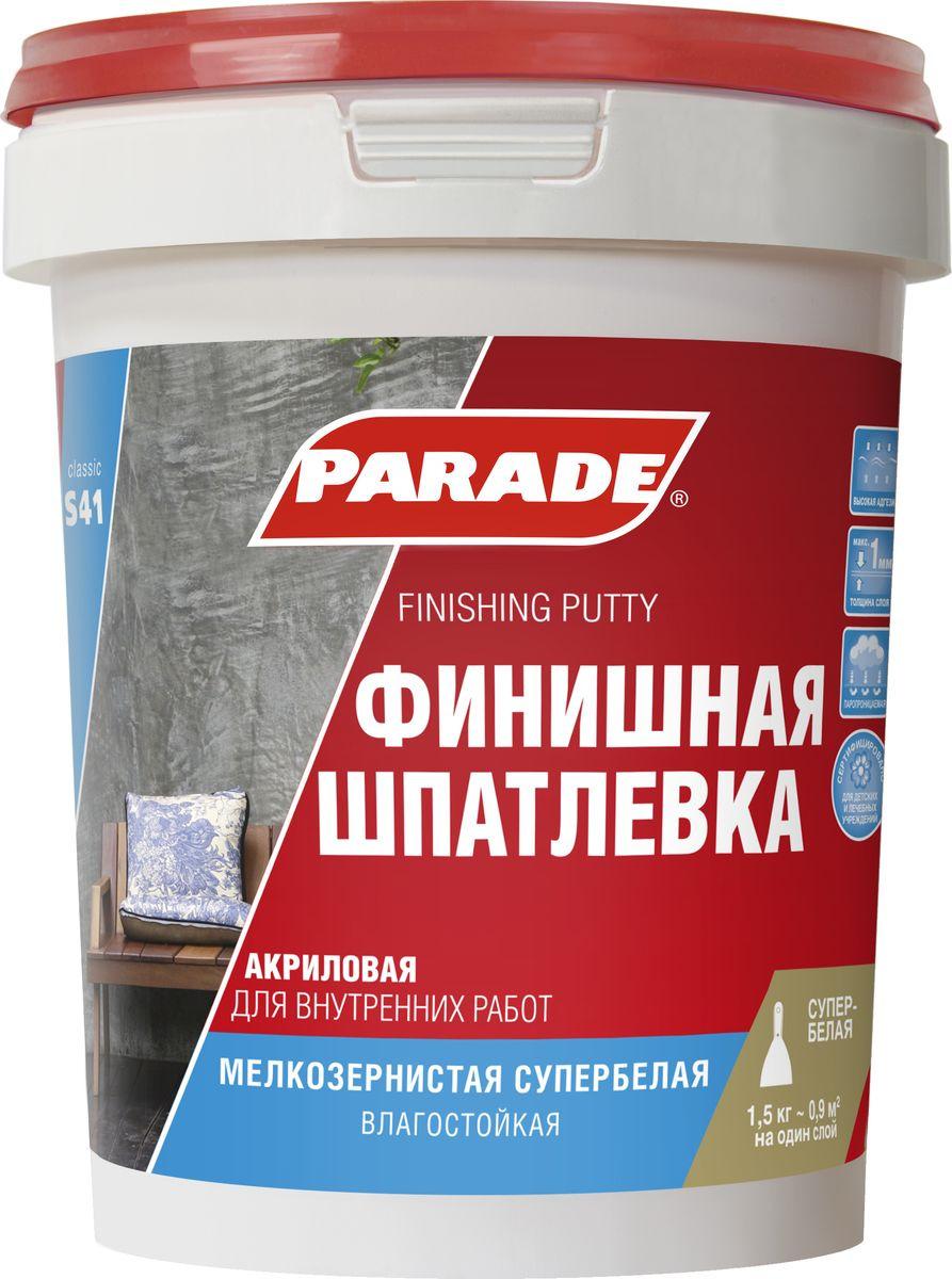 Шпатлевка Parade S41, акриловая, финишная, 4603292001227, белый, 1.5 кг шпатлевка готовая tury влагостойкая 5кг