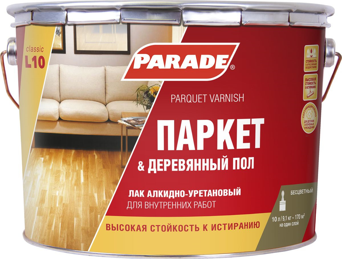 Лак Parade L10 Паркет & Деревянный пол, алкидно-уретановый, полуматовый, 4603292006154, прозрачный, 10 л лак паркетный рогнеда eurotex эко полуматовый 5л