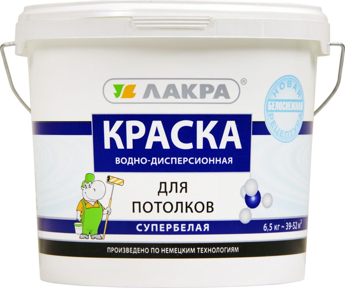 Краска Лакра, водно-дисперсионная, для потолков, 4603292012605, белый, 6.5 кг цена и фото