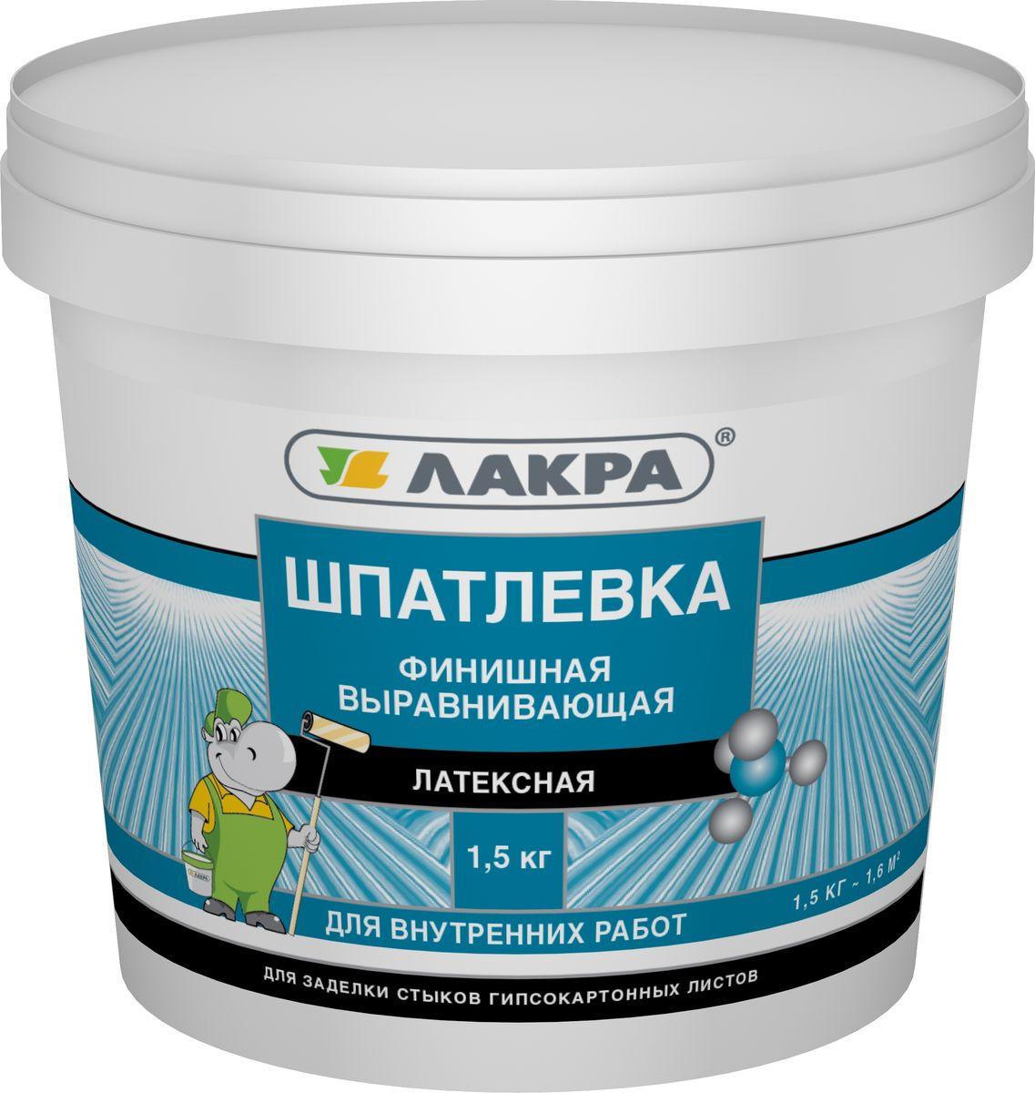 цена на Шпатлевка Лакра латексная, финишная, выравнивающая, для гипсокартона, 4603292014098, белый, 1.5 кг