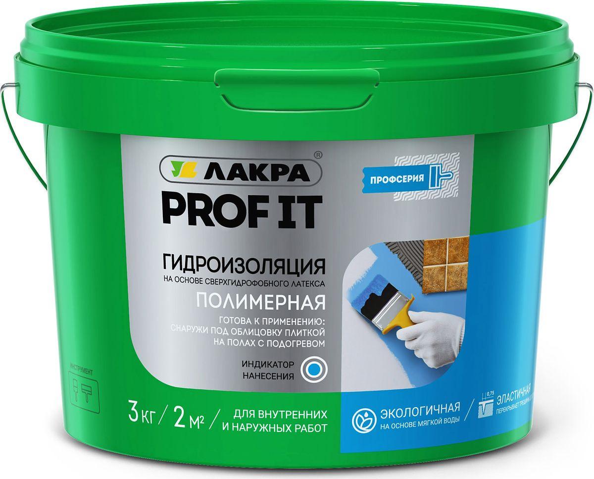 Гидроизоляция Лакра Prof It, полимерная, 4603292025698, голубой, 3 кг цена в Москве и Питере