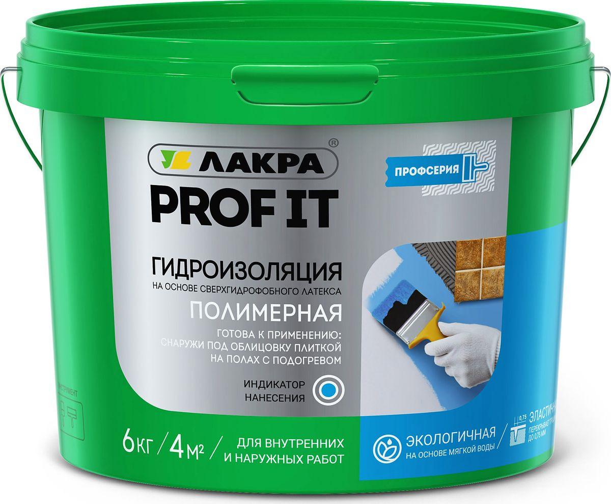 Гидроизоляция Лакра Prof It, полимерная, 4603292025704, голубой, 6 кг цена в Москве и Питере