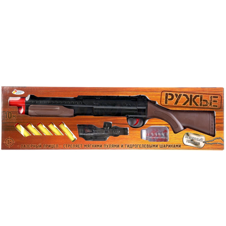 Игрушечное оружие Играем вместе Ружье, 258950 ружье играем вместе ружье с шариками синий серебристый b1493578 r