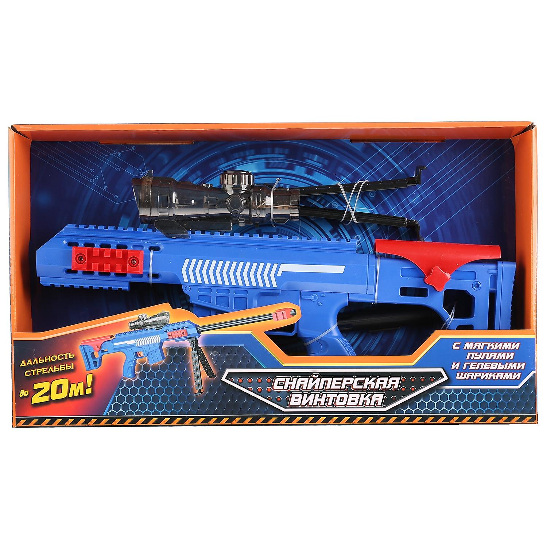 Снайперская винтовка Играем Вместе, 260303
