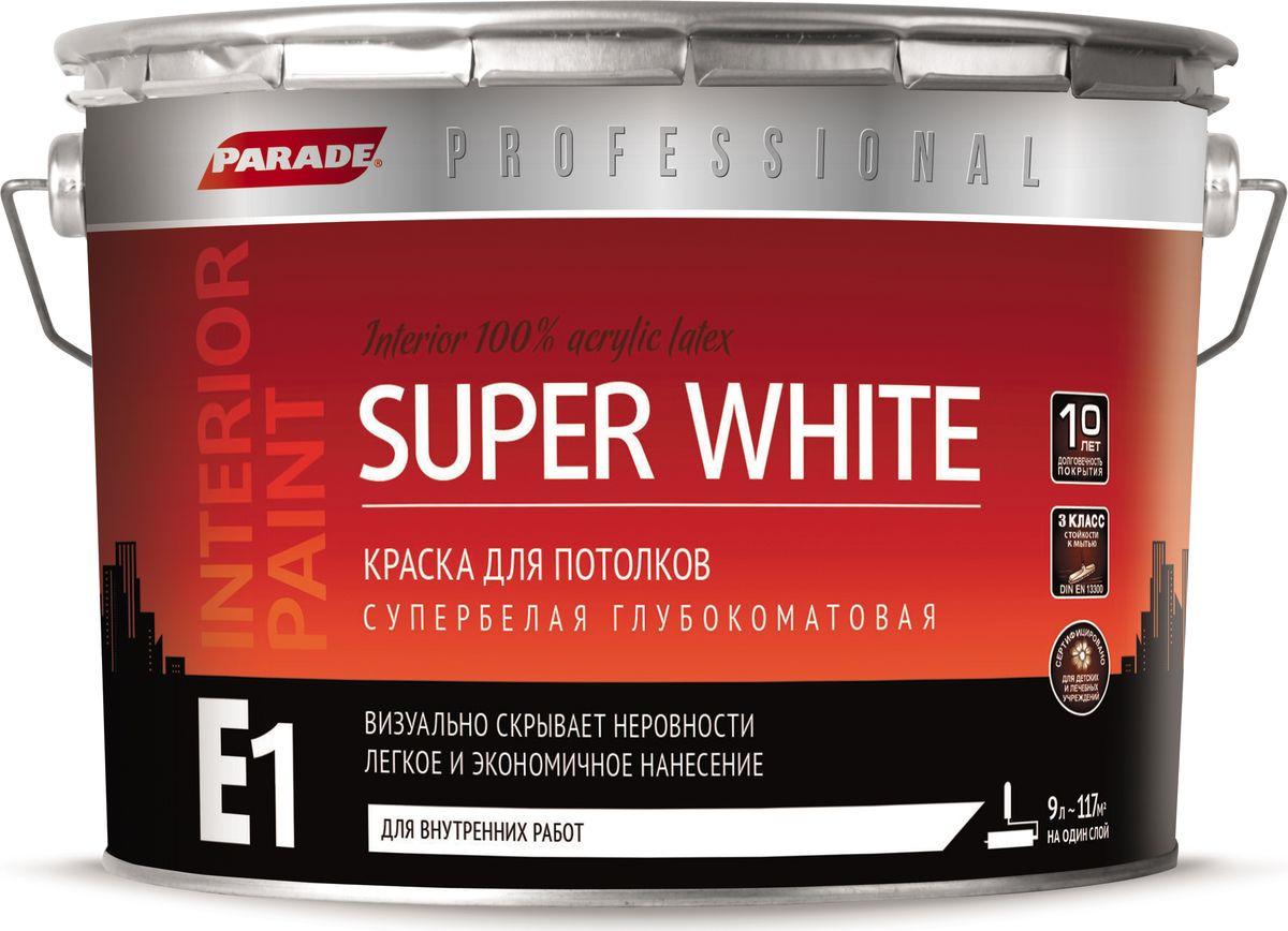 Краска Parade Super White E1, база А, 4603292026206, белый, 9 л4603292026206Профессиональная глубокоматовая супербелая краска для окраски потолков, а также стен, в любых помещениях с нормальной влажностью - жилых, офисных, общественных. Образует прочное высокодекоративное покрытие, которое выдерживает влажную уборку (3 класс мокрого истирания по DIN EN 13300). Глубокоматовое покрытие визуально скрывает дефекты основания. За счет входящих в состав частиц мрамора краска эффективно рассеивает свет, усиливая белизну покрытия. Сертифицирована для применения в детских и лечебных учреждениях. Долговечность интерьерного покрытия – более 10 лет.
