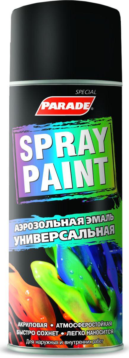 Эмаль Parade Spray Paint Ral, аэрозольная, глянцевая, 9005, 4603292027739 черный,4603292027739Предназначены для окрашивания и защиты металлических, деревянных, пластиковых, ПВХ, стеклянных и минеральных поверхностей. Защищают поверхность от окисления и ржавчины, имеют высокую укрывистость, не желтеют со временем, быстро сохнут, удобны в использовании. Стойкие к негативным атмосферным воздействиям и влаге. Защищают поверхность от окисления и ржавчины. Имеют высокую укрывистость, не выцветают со временем. Удобны в нанесении, наносятся с минимальными потерями, легко прокрашивают трудодоступные места. Образуют гладкое равномерное покрытие. Не содержат свинца и ртути.