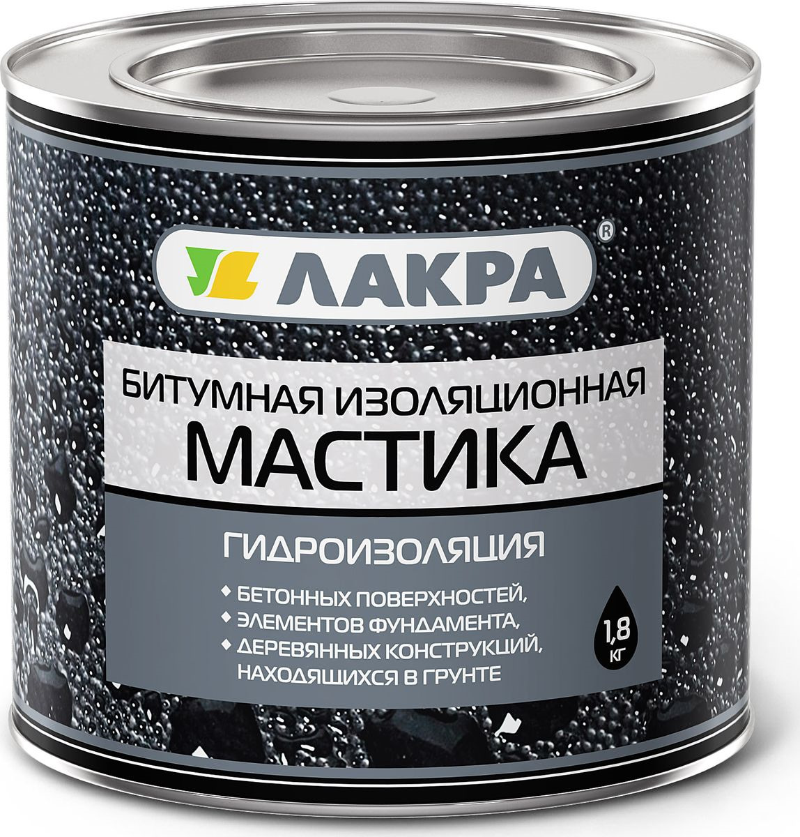 Лак Лакра 4680015827630, битумный, 1.8 кг цена в Москве и Питере