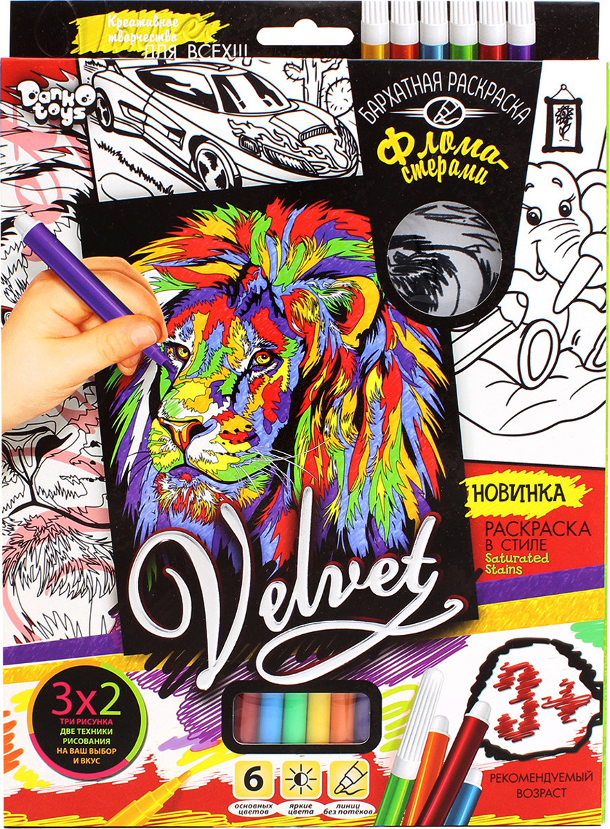 Раскраска ДанкоТойс Velvet Лев, VLV-01-08 раскраска данкотойс velvet собачка vlv 01 07