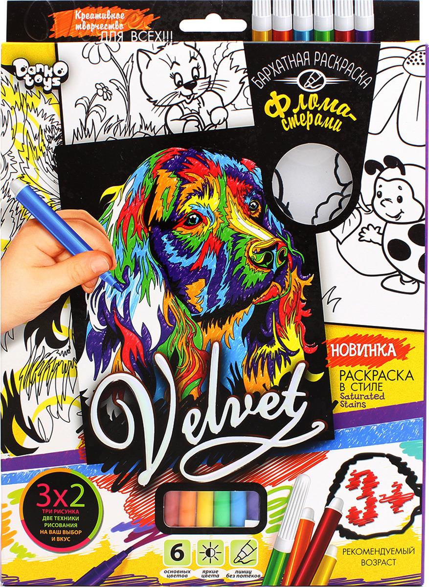Раскраска ДанкоТойс Velvet Собачка, VLV-01-07 набор для творчества конструктор раскраска домик собачка перепл картон с европодвесом