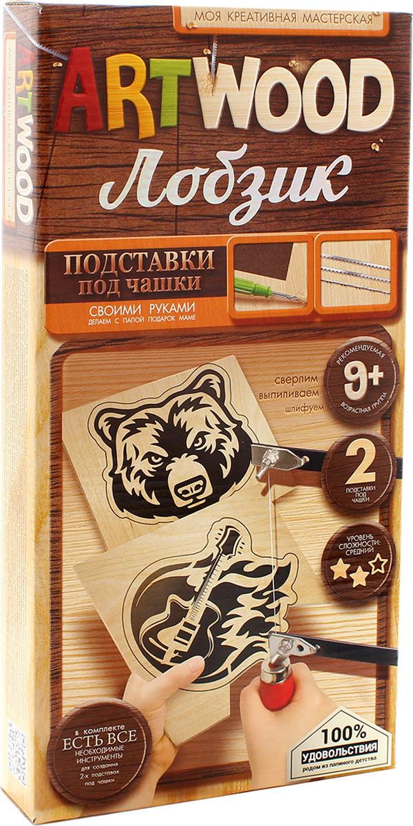 Набор для выпиливания ДанкоТойс Artwood Подставка под чашку, LBZ-02-01 estee lauder sensuous nude