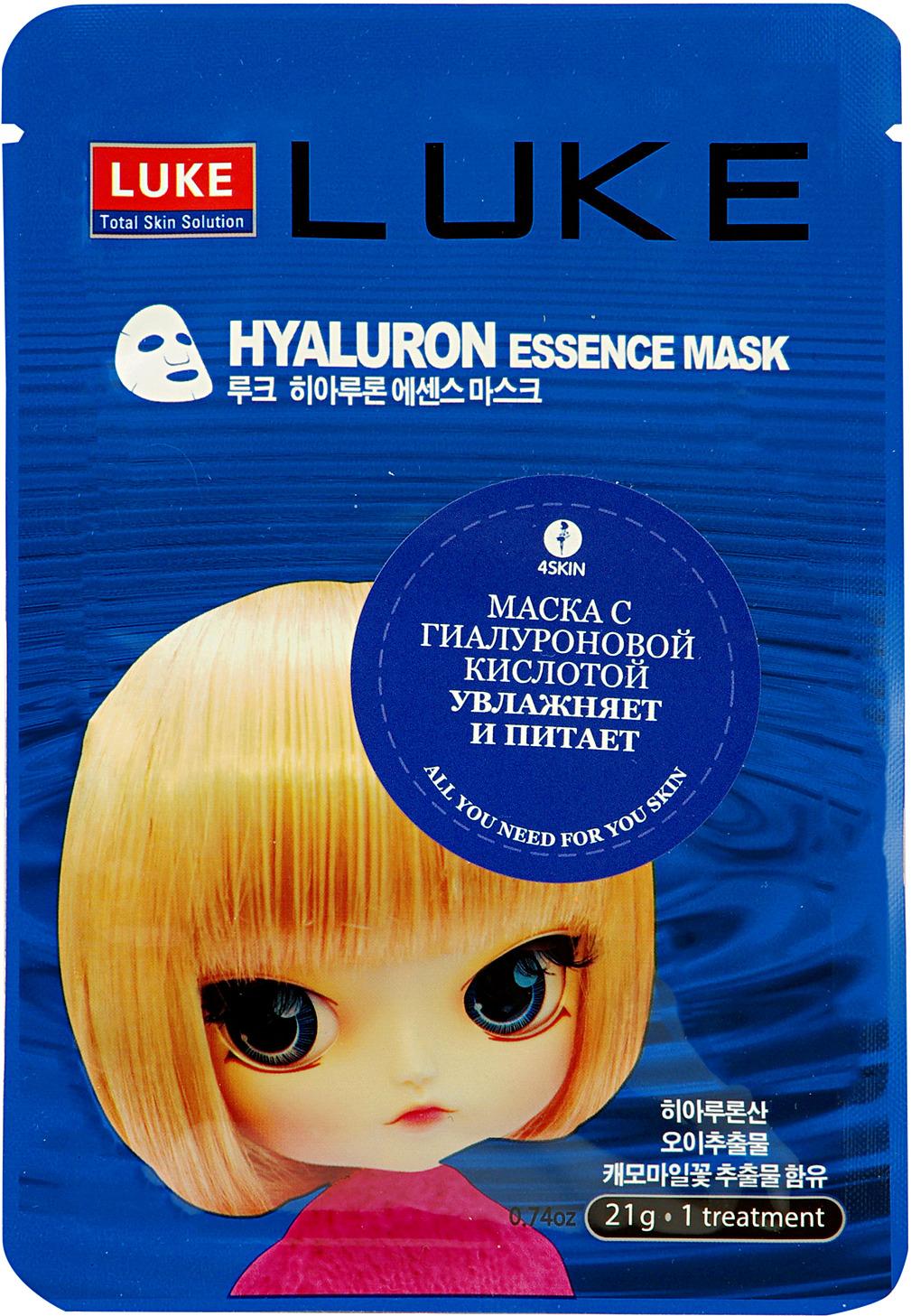 Luke Маска с гиалуроновой кислотой Hyaluron Essence Mask 21 г premium jet cosmetics маска суперальгинатная биоплацентарное омоложение с гиалуроновой кислотой 20 г и 60 мл