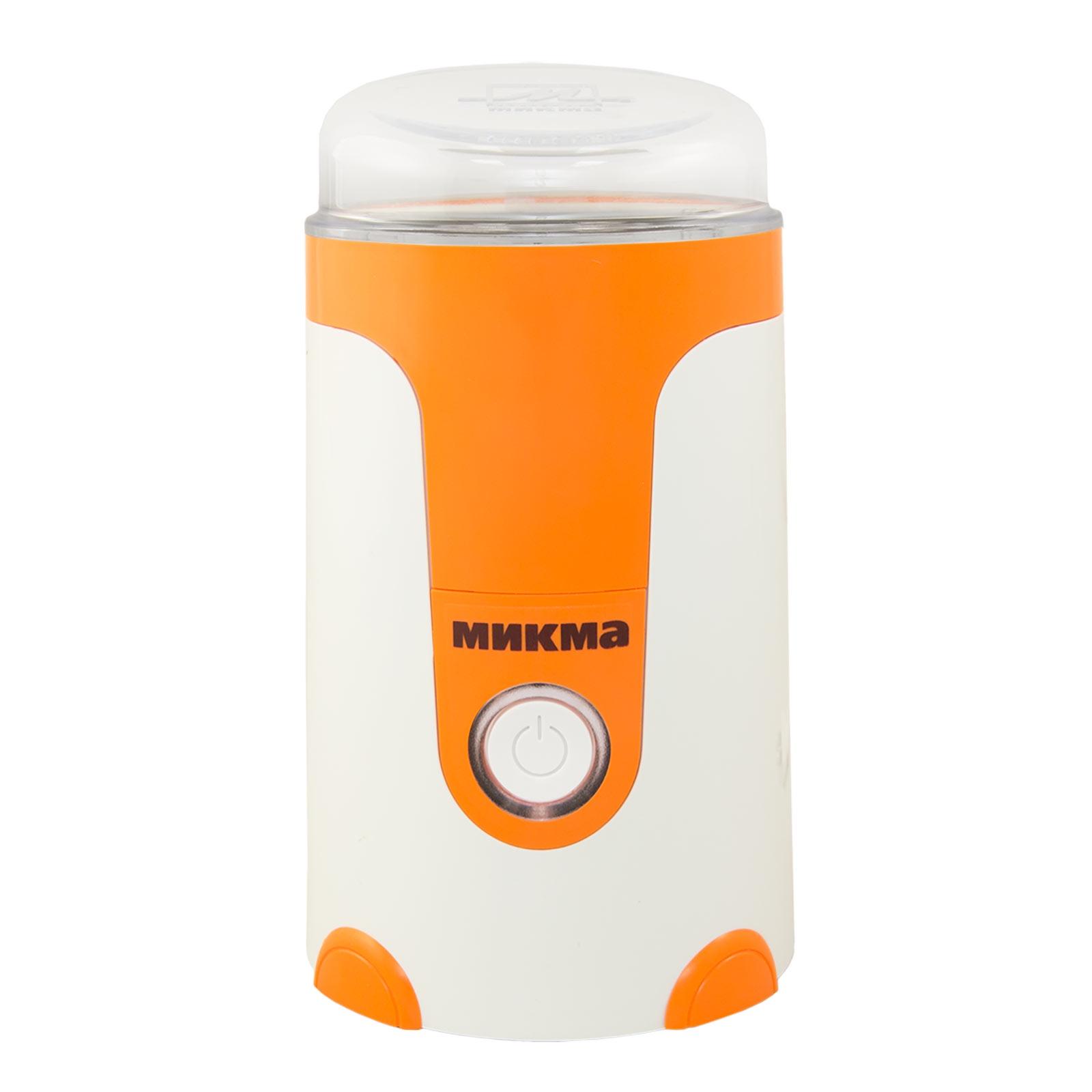 Кофемолка МИКМА Электрокофемолка ИП-33 белая с оранжевыми вставками, С176-26314