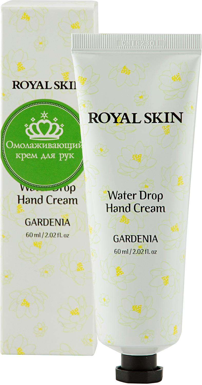 Royal Skin Тающий крем для рук с экстрактом гардении Water Drop, 60 мл lancome nutrix royal крем для рук nutrix royal крем для рук
